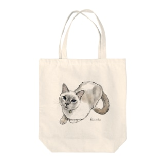 トンキニーズのビーちゃん2 Tote bags