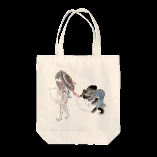 和もの雑貨 玉兎の百鬼夜行絵巻 銅拍子の付喪神と黒い妖怪【絵巻物・妖怪・かわいい】 Tote bags