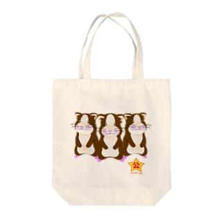 公さん Tote bags