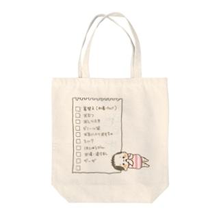 赤ちゃんとお出かけ Tote bags