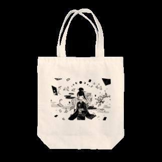 一束の花札 Tote bags