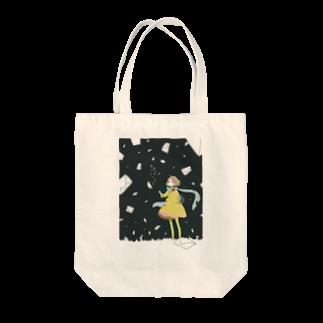 一束の空からの手紙 Tote bags