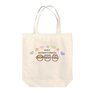 いやしましゅまろ「MOCOMOCOこましゅ」 Tote bags