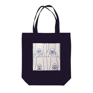 4人でユニバへ   そしてフラッシュチャレンジ Tote bags