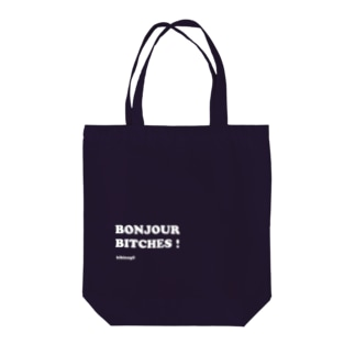 Bonjour Bitches (文字色ホワイト) Tote bags