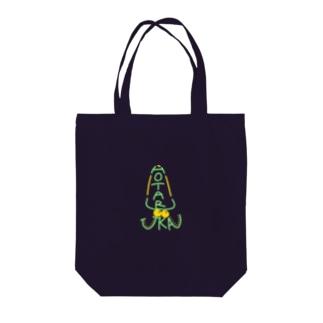 HOTARUIKA Tote bags