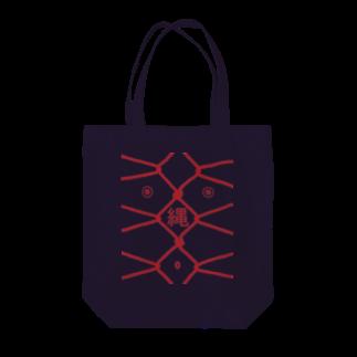 縄のジャモーヌの緊縛くん Tote bags