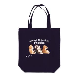 I ♥ dogs 柴犬 シベリアンハスキー ブルドッグの 仲良しトリオ(白文字Ver.) トートバッグ