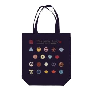 西軍モノグラム Tote bags