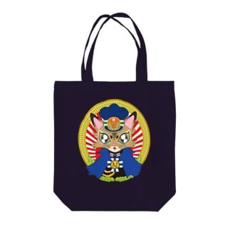 猫の駅長さん(ソマリ猫プリンちゃん)  Tote bags