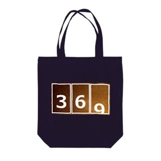 369 Tote bags
