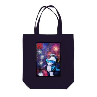 納涼サバヨ祭トートバッグ Tote bags