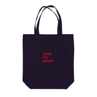 Time to RIOT!! Tote bags