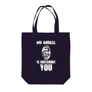 BIG GORILLA IS WATCHING YOU(白字) Tote bags