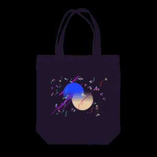 退化現象 硯出張所のPixel Color Composition Ⅰ(NoBack) Tote bags
