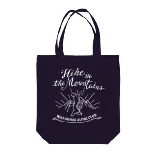 山登りの馬 - こまじ(白) Tote bags