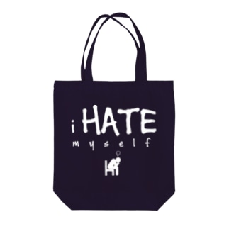 i HATE myself [White] Tote bags