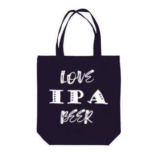 love IPA beer [White] トートバッグ