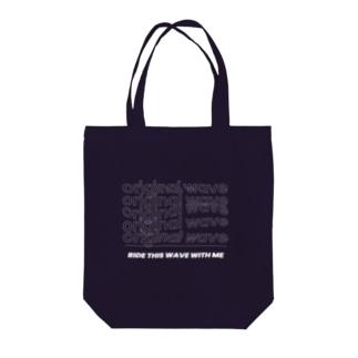 original wave / 8 Tote bags