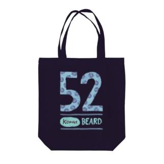 52 Tote bags