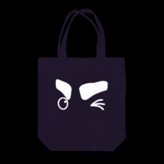 茶番亭かわし屋の「おでかけ!」 #シャチくん Tote bags