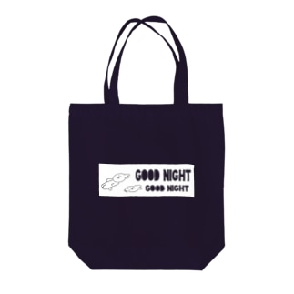 GoodNightウサギのトートバッグ Tote bags