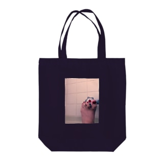 hotel Tote bags