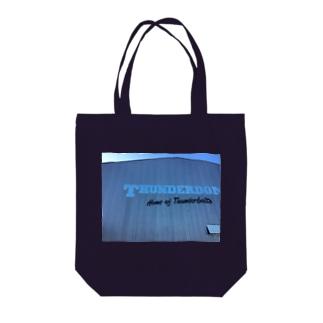 Phenomenon Tote bags