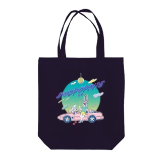 DUBPOPNITE09 colored-blue logo Tote bags
