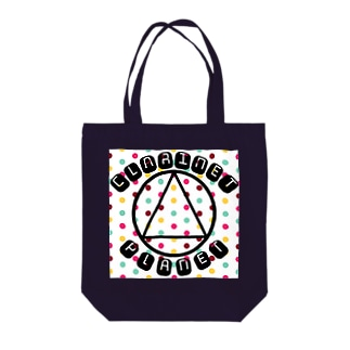 Clarinet Planet Tote bags