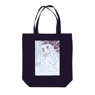 日詰駅08 Tote bags