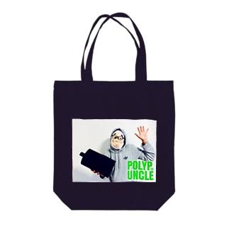 巨大プレフィルターおじさん Tote bags