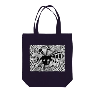 Auditory hallucination Tote bags