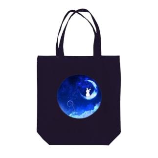 うさぎと月と人 Tote bags