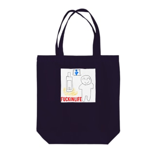 ファッキン1 Tote bags