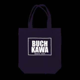 ブチヤホンポのブチカワ Tote bags