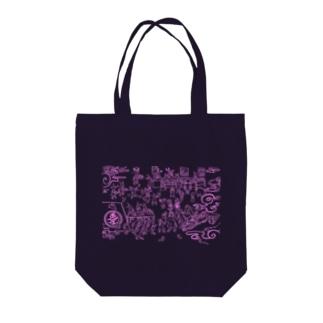 地獄極楽兎座戯画(復刻版)濃色向き Tote bags