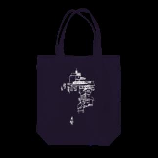 砂まみれのtown Tote bags