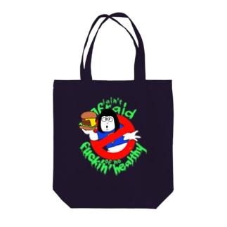 レストラン・オブ・ザ・デッド Tote bags
