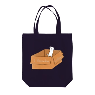 段ボールねこ(Do you remember?) Tote bags