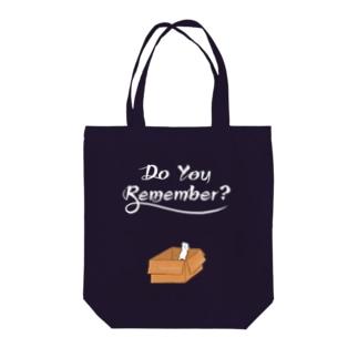 〈片面〉Do you remember ? フォント白 Tote bags