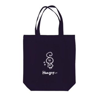 hungry Tote bags