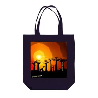 BAOBAB -MAMA AFRICAN SERIES- Tote bags