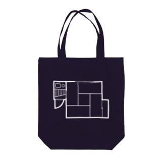 四畳半(暗色系用ホワイト) Tote bags