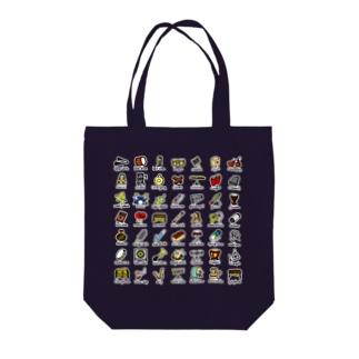 打楽器大集合(白縁つき) Tote bags