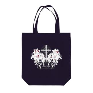 百合の葬列-RED- トートバッグ Tote bags