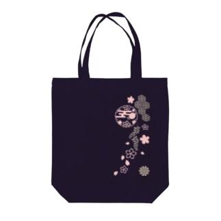 枝垂れ桜 Tote bags