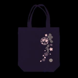 ジャパニーズスタンダードの枝垂れ桜 Tote bags
