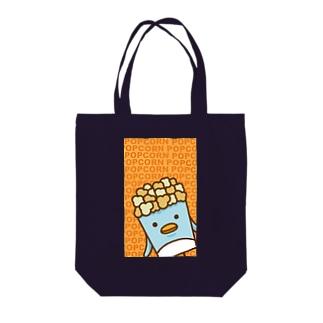 Popcorn Penguin-Salt- トートバッグ