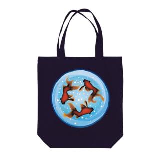 FISHBOWL Tote bags